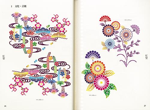 沖縄かりゆしショッピングプラザ おきなわイラスト素材集cd Rom付き